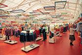 Shop Bosco — Stock Photo