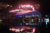 Fireworks over the stadium Fish — Stock Photo