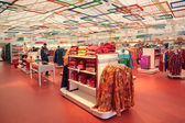 Shop Bosco — Photo