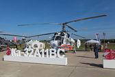 Kamov Ka-32 — Stock Photo