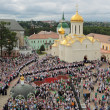 Постер, плакат: Sergius of Radonezh annyversary celebration