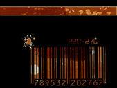 Grunge bar code background — Stock Photo