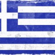 Flag of Greece - Stockfoto