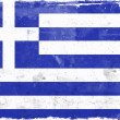 Flag of Greece - Photo