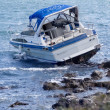 Stock Photo: Boat crash