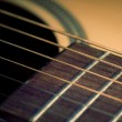 An acoustic guitar — Stock Photo