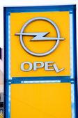 Broken Opel Sign — Stock Photo