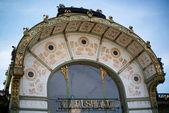 Otto Wagner Pavilion, Karlsplatz — Stock Photo