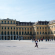Schoenbrunn Palace in Vienna, Austria — Stock Photo