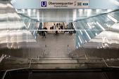 New Hafencity station in Hamburg — Stock Photo