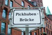 Famous old Speicherstadt in Hamburg — Stock Photo