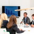Стоковое фото: Mixed group in business meeting