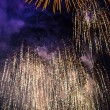 Colourful Fireworks — Stock Photo