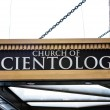 Scientology Church in New York — Stock Photo