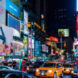 Stockfoto: New York Times Square
