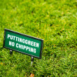Putting green at the golf course — Stock Photo