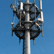 Communications Tower — Stock Photo #38090147