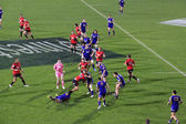 Super Rugby Game Players Scrum — Stock Photo