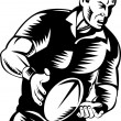 Постер, плакат: Rugby player running passing the ball