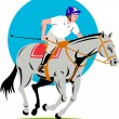 Equestrian Show Jumping Retro — Stock Vector