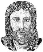 Jesus Christ Front View — Stock Vector