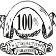 100 percent Satisfaction Guaranteed — Stock Vector