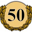50 in Circle with Laurel Leaves — Stock Photo