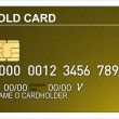 Gold Credit Card Metallic — Stock Photo