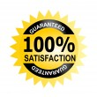 100 percent  Satisfaction Guaranteed  — 图库照片