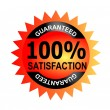 100 Satisfaction Guaranteed Black Seal — Stock Photo