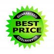 Best Price Guaranteed — Stock Photo