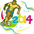 Brazil 2014 Football Player Running Ball Retro — Stock Vector