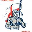Stock Photo: Stand Tall Proud English Happy St George Greeting Card