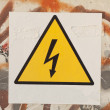 Danger — Stock Photo #22013693