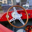 Foto Stock: Steering Wheel