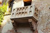 Juliet's Balcony — Stock Photo