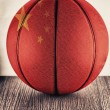 China Basketball — Foto Stock