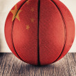 China Basketball — Stock Photo