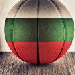 Bulgaria basketball — Stock Photo
