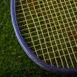 Tennis racket — Stock fotografie