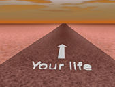 Road to your life — Stock Photo