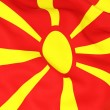 Stock Photo: Flag of macedonia