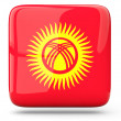 Stock Photo: Square icon of kyrgyzstan