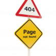 Page not found road sing — Stock Photo