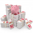 Piggy bank on top of pile of yuans — Stock Photo