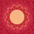 Pink Flower in the Middle of Card — Imagen vectorial