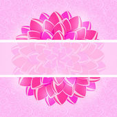 Card with Pink Flower and Horizontal Place for Text. — Stock Vector