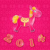 Kort med häst symbol för 2014 nyår — Stockvektor