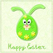 Cute Happy Easter Rabbit Bunny — Stock Vector