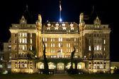 Beautiful Luxury Hotel — Stock Photo